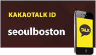 kakaotalk id bostondental